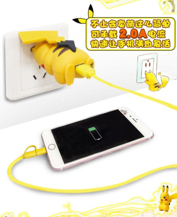 pikachu-usb-adapter-1